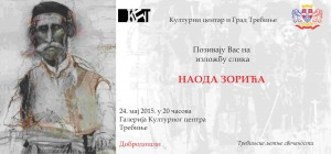 Najava: Izložba slika Naoda Zorića