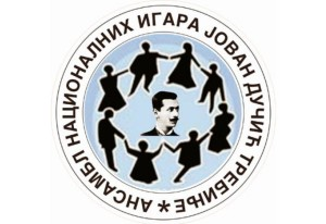 НАЈАВА: ТРЕЋИ МЕЂУНАРОДНИ САБОР ФОЛКЛОРА (ВИДЕО)