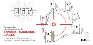 Изложба Слободана Вукићевића и Ризбе