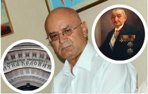 Контроверзе великог задужбинара: Лука Ћеловић у књижевном виђењу Драгана Ковача