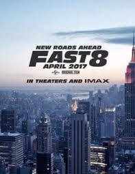 Биоскоп,13,18 и 19.април