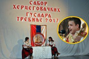 Марко Бутулија из Требиња најбољи је гуслар 19. сабора херцеговачких гуслара