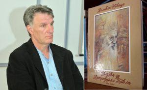 Новици Телебаку награда Друштва писаца Русије: ПОЕТСКИ ОРЕОЛ ЗА ПАТРИЈАРХА ПАВЛА