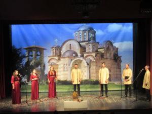 """ЧУВАЈМО СВОЈЕ НАСЉЕЂЕ:""""Србски православни појци"""" одржали концерт у Културном центру(видео)"""
