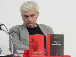 У Културном центру Требиње представљене театролошке књиге Рада Симовића