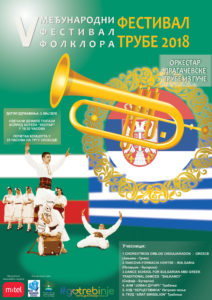 Najava: V Međunarodng festivala folklora i trube