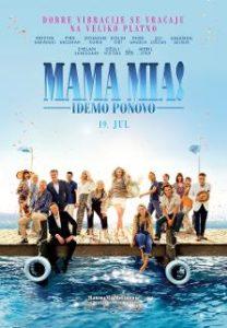 """Najava bioskopa:""""MAMA MIA! (IDEMO PONOVO)""""  OD 19. DO 24. JULA 2018. u  20.00 ČASOVA"""