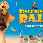 Најава биоскопа: РИНГЕ РИНГЕ РАЈА (DUCK DUCK GOOSE)  ОД 20. ДО 24. СЕПТЕМБРА 2018. У 18.00 ЧАСОВА