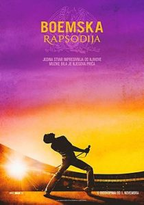 Најава биоскопа: БОЕМСКА РАПСОДИЈА (BOHEMIAN RHAPSODY) ОД 1. ДО 6. НОВЕМБРА 2018. у 20.00 ЧАСОВА