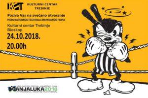 Најава: Фестивал анимираног филма – 27. октобар