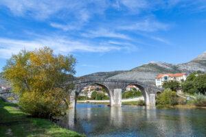 Арсланагића-Перовића мост