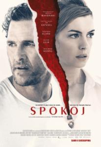 Најава биоскопа: СПОКОЈ (SERENITY) ОД 28. ФЕБРУАРА ДО 5. МАРТА 2019. у 18.00 ЧАСОВА