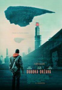 Најава биоскопа: ДУБОКА ДРЖАВА (CAPTIVE STATE) ОД 4. ДО 9. АПРИЛА 2019. у 18.00 ЧАСОВА