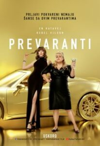 Najava bioskopa: PREVARANTI (THE HUSTLE) OD 16. DO 21. MAJA 2019. u 18.00 ČASOVA