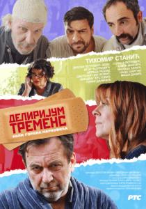 Најава биоскопа: ДЕЛИРИЈУМ ТРЕМЕНС ОД 12. ДО 17. СЕПТЕМБРА 2019. 20.00 ЧАСОВА