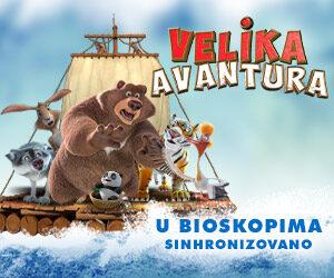 Најава биоскопа: ВЕЛИКА АВАНТУРА (THE BIG TRIP) ОД 12. ДО 17. СЕПТЕМБРА 2019. у 18.00 ЧАСОВА