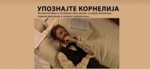 """НАЈАВА: РЕВИЈАЛНИ ПРОГРАМ  """"ФИЛМСКОГ КАМПУСА 2019"""""""